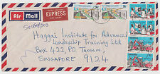SINGAPORE - Incoming mail from Nigeria, Secretariat postmark,Express label (S91)