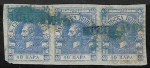 Serbia 1867 used Sc#13 Prince Michael 40 para strip of three  e.23