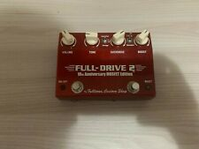 Fulltone Full-Drive 2 10 th Anniversary Mosfet Edition Overdrive