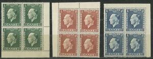 GREECE 1937 '' KING GEORGE  '' THREE BLOCKS SORT SET  (4ΓΦ  025)