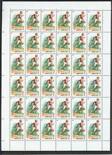Russia 1981 Sc# 4950 Running full sheet MNH sport