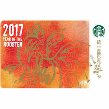 Starbucks Coffee Taiwan 2017 Year of the Rooster Gift Card w/ Sleeve Free Ship