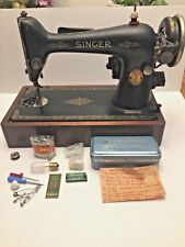 ANTIQUE SINGER SEWING MACHINE WITH LIGHT, MOTOR, & ACCESSORY KIT