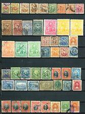 Equateur, lot de 250 timbres maj. oblitérés, TB