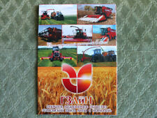 GZLIN Model Range Farm Equipment Agro Machinery Belarus Small Brochure 2020