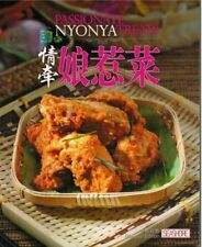 Passionate Nyonya Treats - Tong Ching Thing & Teh Sheau Huei (eds)