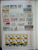 Bundesrepublik Deutschland ab 1954 - Posten / Lots - Postfrisch - s.Bilder Nr. 3