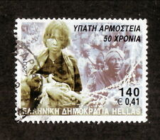 Greece--#1987 Used--United Nations Refugee Agency--2001