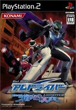 Used PS2 Get Ride AMDriver: Rivalry of the Truth Japan Import (Free Shipping)
