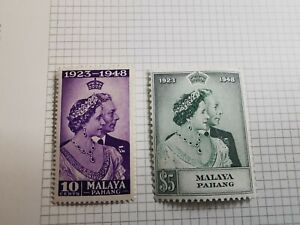 Pahang Stamps - 1948 Silver Wedding - Mint - Hinged