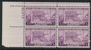 Scott 783- MNH Plate Block- 3c Oregon Territory, 100 Years- 1936- unused mint