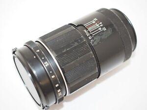 Russian 135mm f4 Telephoto Lens M42 Screw Fitting