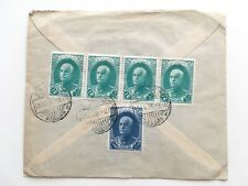 IRAN - Airmail - 1938 - Reza Shah Pahlavi -Multifranked on the Back - To Oxford