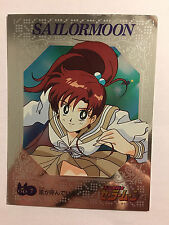 Sailor Moon Bromide Card Prism 7