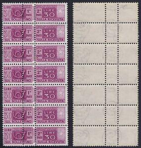 Italia 1952 Pacchi Postali L.30 lilla doppia dentellatura striscia di 7 Carraro