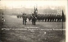 Aldershot photo. 28th Gloucestershire Back Badge Day. Alexandria Anniversary.