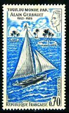 France 1970 Yvert n° 1621 neuf ** 1er choix