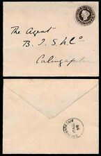 INDIA CALINGAPATAM QV STATIONERY ENVELOPE 1A LOCAL USE 1898