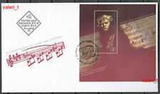 2020 Bulgaria LUDVIG van BEETHOVEN World composers S/S FDC