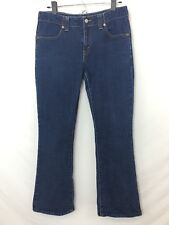 Levi's Women's 525 Boot Cut Med Wash Denim Jeans! Leather Badge, Size 8S. Short