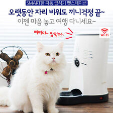 PET STATION Automatic Feed with Built-in Camera for dog, cat / Exp. Free Ship.