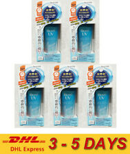 5 x Biore Kao UV AQUA Rich Watery Essence Sunscreen SPF50+ PA+++ Hyaluronic Acid