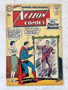 ACTION COMICS #269-LOIS DISCOVERS SUPERMAN IS CLARK KENT-JERRY SIEGEL FINE- 5.5