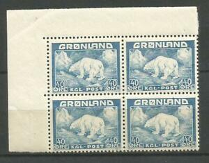 Greenland 1938 regular issue, 40 O, block of 4, MNH, CV=160EUR