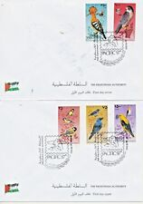 PALESTINIAN AUTHORITY 1997 FAUNA BIRDS STAMPS SET FDC's