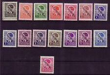 Serbien  Michelnummer 1 - 15 postfrisch