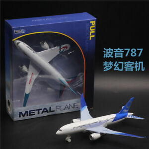 Boeing 787 Alloy Passenger Aircraft Model 24Cm Passenger Aircraft All Alloy Airc