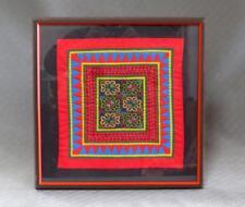 "Vintage Hmong Embroidery Needlework Art Framed 16""x16"""