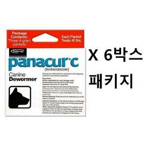 (당일발송) 파나쿠어 C 4그램 6박스 셋트 한국으로 직배송