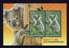 AUSTRALIA DECIMAL STAMPS  2017 CHINA INTERNATIONAL EXPO  MINI-SHEET...MUH