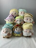 Disney Store UFUFY Plush Soft Toy Collectables Snow White and the Seven Dwarfs