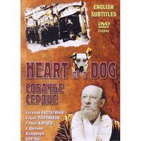 Собачье сердце Булгаков Bulgakov Heart Of a Dog NTSC DVD English Subs REMASTERED