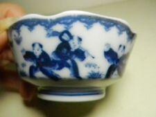 Sauce Bowl Blue/White Oriental Children Chasing Flying Dandelions & Butterflies
