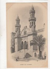 Algiers La Cathedra Algeria Vintage U/B Postcard 357b