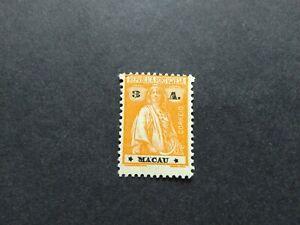 PORTUGAL MACAU MACAO 3 A. 1913 TYPE III-IV STAMP