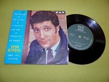 Tom Jones - Help yourself RARE 1968 Israel Press DIFFERENT Cover PAX EP 4trks !