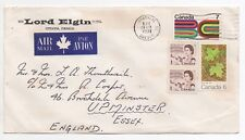 1971 CANADA Air Mail Cover MONTREAL QUEBEC to UPMINSTER GB Lord Elgin Hotel