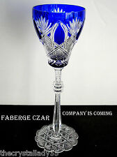 """1 Faberge Czar Cobalt Blue Cased Cut To Clear Crystal 11"""" Water Goblet Signed"""