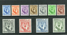 BAHRAIN - 1960 - COMPLETE SET OF STAMPS - VERY GOOD MINT - HIGH CAT. £