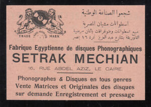 EGYPT  1928 ADVERTISING CARD ARMENIAN DEALER OF RECORDS AND PHONIGRAPH