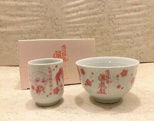 NEW Hakuouki Yuugiroku Bowl & Yunomi Japanese Tea Cup Set Limited Official Japan