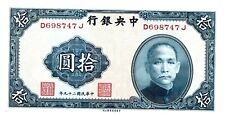 China  ... P-228 ... 10 Yuan ... 1940  ... Choice *AU* .