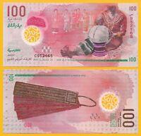Maldives 100 Rufiyaa p-29 2018 UNC Polymer Banknote
