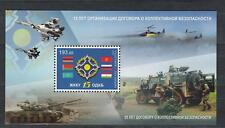 Kyrgyzstan Kirgistan MNH** 2017 Mi. 904 Bl.85A Collective Security Treaty