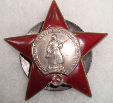 SOVIET RUSSIA USSR  Badge PIN Medal ORDER of the Red Star #53388 Silver
