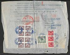 China covers 1954 franked Rice Paper Form